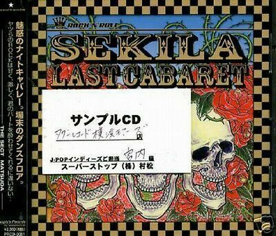 Sekila Last Cabaret   Sekila Last   Japan Cd New J Pop