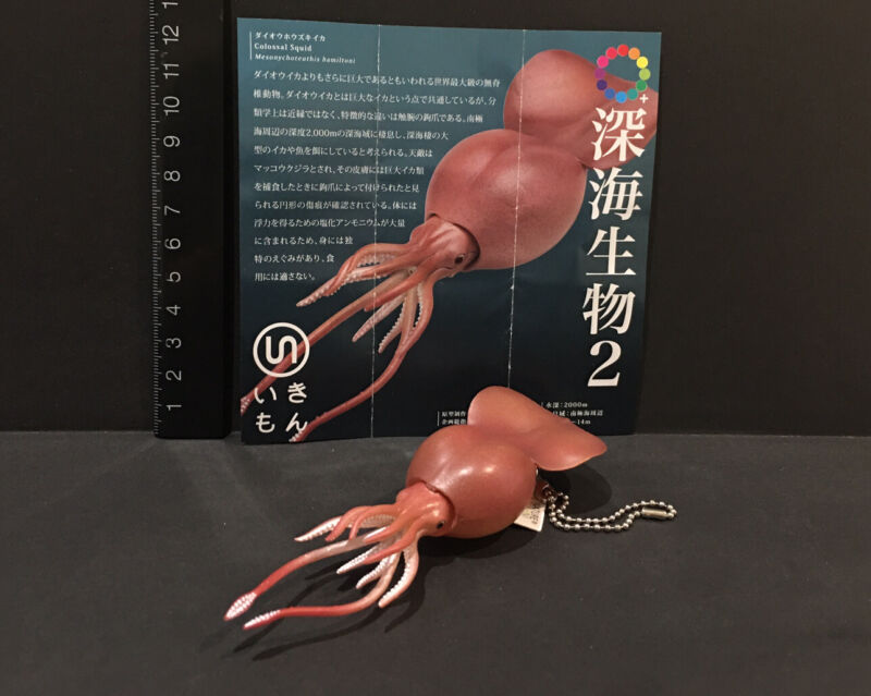 Kitan Club Deep Sea Colossal Squid SP PVC Keychain Figure