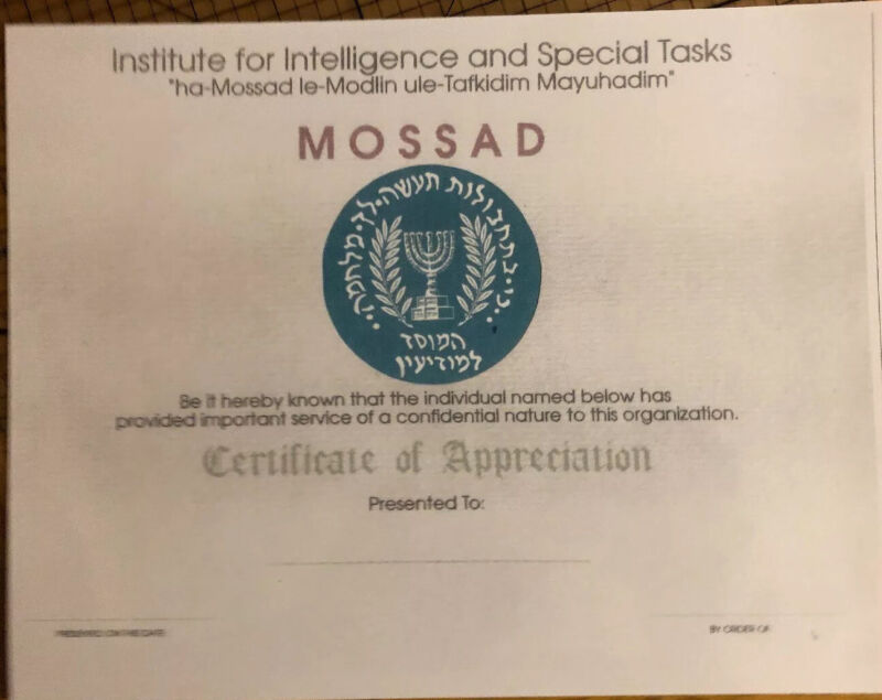 """Mossad Israeli Intelligence Certificate -Comes Blank- Fill Your Own Info 8.5""""x11"""