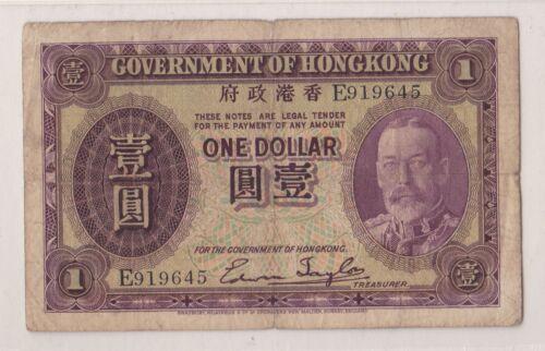 1935 GOVERNMENT OF HONG KONG $1 DOLLAR.