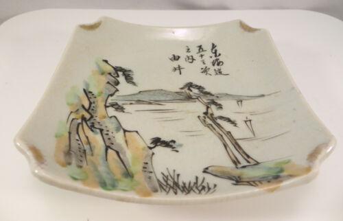 Vintage Japanese Porcelain Plate Painted Mountain Sea View Design Japan
