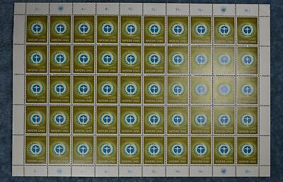 1972 Human Environment Full Sheet - Geneva G25 - MNH