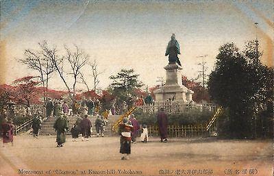 "Postcard Japan Yokohama Monument of ""Iikamon"" at Kamon-Hill Iiko c1918-33 Unused"