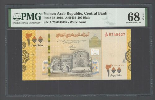 Yemen Arab Republic , 200 Rials 2018 P38 Uncirculated Grade 68