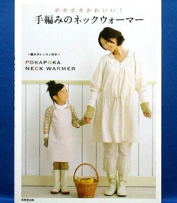 Шаблоны Poka Poka Knit Neck Warmer