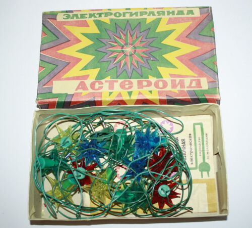 VINTAGE USSR SOVIET NEW YEAR CHRISTMAS ELECTRIC LIGHT GARLAND ASTEROID