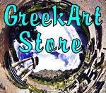 Greekartstore1