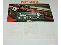 NEW PIONEER H-2000,KP-292,TR-1020H 8-TRACK FLAT BELT/<FAST SH/>D007