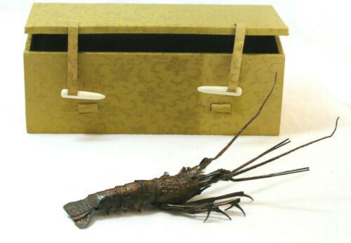 Antique Meiji-Era Japanese Articulated Copper Shrimp Metalware Sculpture.