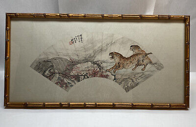 Old Chinese Character Calligraphy Ink and Fan Scroll Tiger Painting 陈摩signature