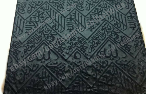 CERTIFICATED AUTHENTIC KAABA MECCA KISWA CLOTH