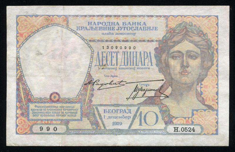 YUGOSLAVIA - 10 Dinara 1929 - Banknote Note - P 26 P26 - RARE!