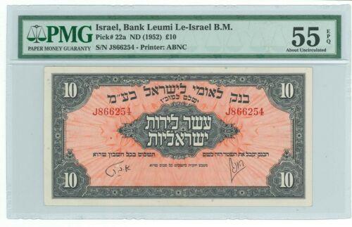 Israel - 10 Lirot Bank leumi 1952 Pick#22a PMG 55 EPQ
