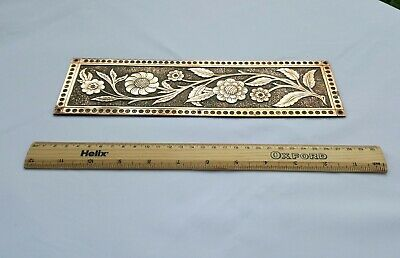 Aesthetic Movement copper finger plate, high quality Arts & Crafts - No 1 of 2
