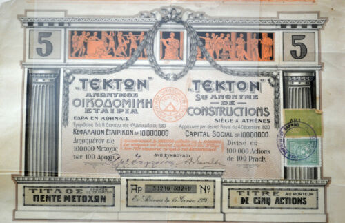 BOND CERTIFICATE 5 SHARES 100 DRACHMAI EACH TEKTON CONSTRUCTIONS CO 1920
