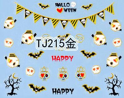 Halloween GOLD Heart eyes Skulls Bunting Bats Trees 3D Nail Art Sticker Decals
