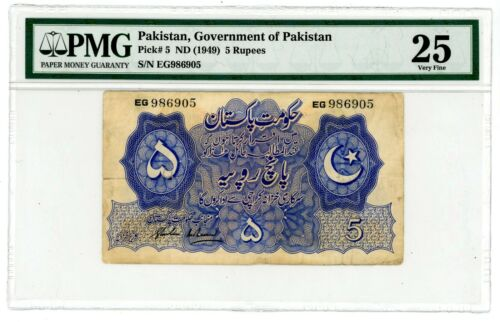 Pakistan ... P-5 ... 5 Rupees ... ND(1948) ... *VF* ... PMG 25 VF.
