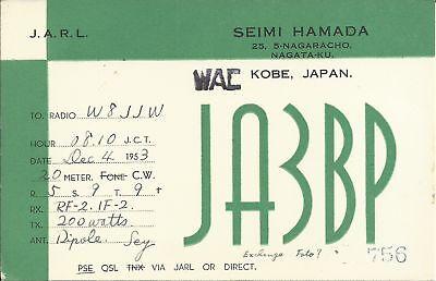 OLD VINTAGE JA3BP KOBE JAPAN AMATEUR RADIO QSL CARD