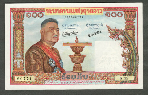 LAOS ND (1957) 100 KIP NOTE P6