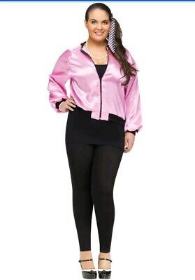 50s Plus Size Costumes (50's Pink Ladies Jacket Plus Size)