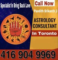 Any Relationship problem Ask Question with Master Srikanth