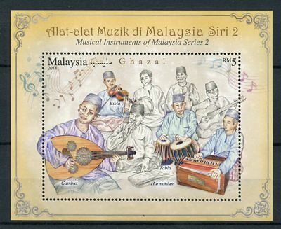 Malaysia 2018 MNH Musical Instruments Gambus Tabla 1v M/S Music Stamps, used for sale  Shipping to United States