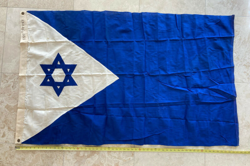 Vintage ISRAEL ISRAELI Flag NAVAL Ensign Nautical Merchant boat ship 3x5 ft RARE