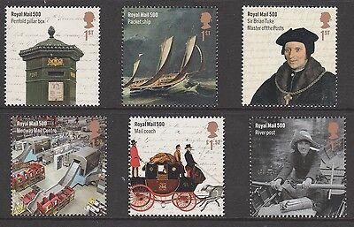 UK Royal Mail 500 Stamp Set MNH 2016