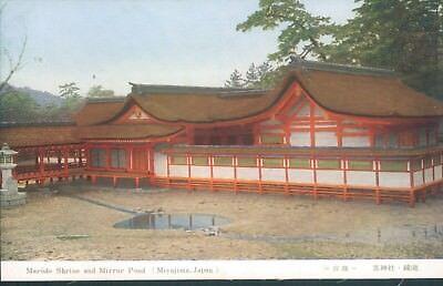 Postcard Japan Miyajima Marodo Shrine And Mirror pond  unposted 1950's