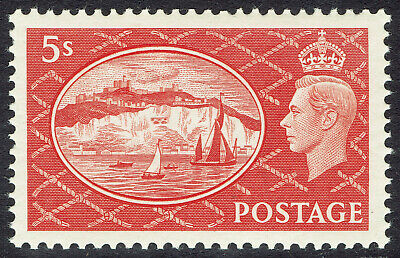 🌟 GB KGVI SG510 - 5s RED - 1951 HIGH VALUE - MNH UNMOUNTED MINT - Sc #287