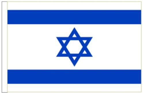Israël avec Manches Courtoisie Drapeau Idéal Pour Bateaux 45cm x 30cm