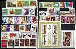 POLAND 1983 -ZN** Stamps Year 1983 (49 zn. 2 bl.) - <span itemprop='availableAtOrFrom'>Kraków, Polska</span> - POLAND 1983 -ZN** Stamps Year 1983 (49 zn. 2 bl.) - Kraków, Polska
