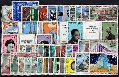 DJ146558/ CAMEROON / AIRMAIL – YEARS 1963 - 1969 MINT MNH – CV 137 $
