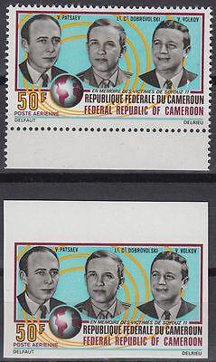 Kamerun Cameroun 1972 ** Mi.695 A+B Weltraum Space Espace Sojus Soyuz 11