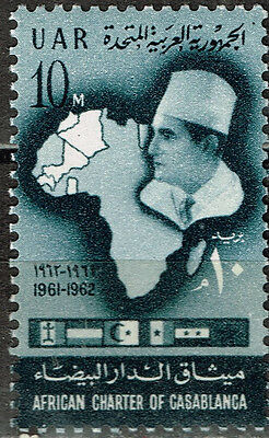 Egypt African Charter of Casablanca Map King stamp 1961 MLH