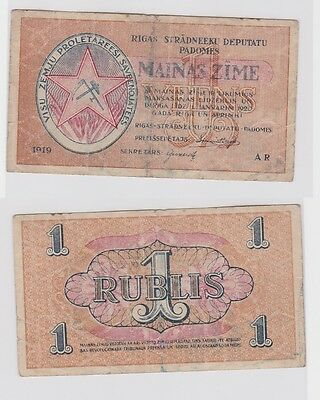 1 Rublis Banknote Lettland 1.April 1920 (121363)