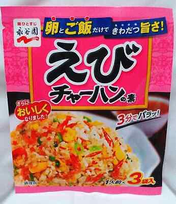 Fried Rice Dishes (Japanese Shrimp Fried Rice Seasoning Mix 7gx6pcs.(for 6 dishes)  NAGATANIEN   )