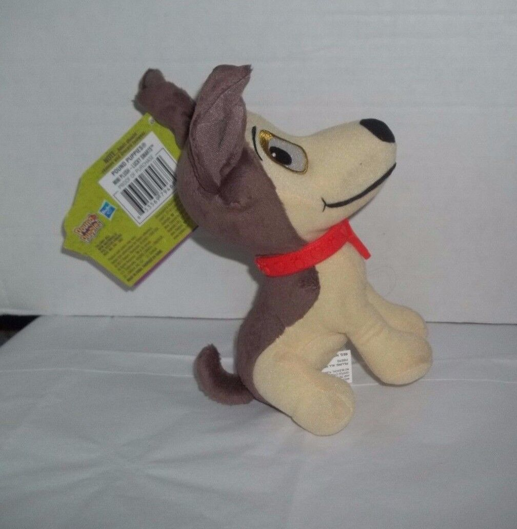 """Hasbro Pound Puppies Lucky Smarts 7"""" Plush Toy With Tag"""