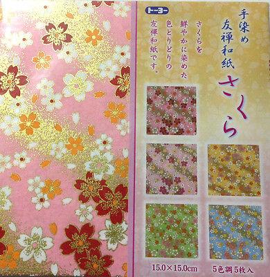 """5 Sheets Japanese 6"""" Origami Yuzen Chiyogami Sakura Folding Paper, Made in Japan"""