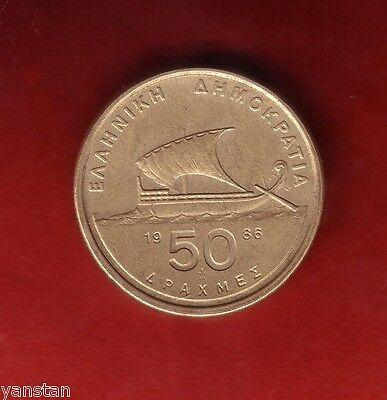 Greece Greek  1986 HOMER 50 drachma coin.Sail boat KM # 147.