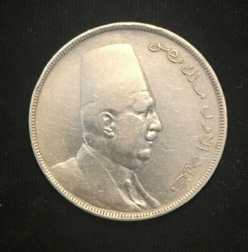 Egyptian silver coin of king Fouad 20 Piasters since 1923(97 years old last one)