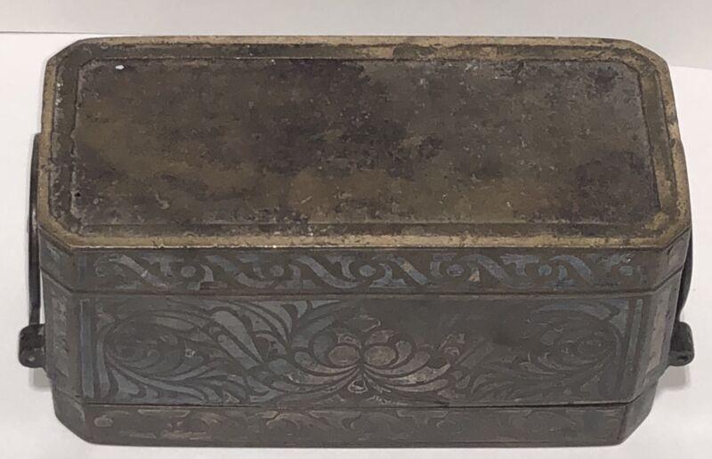 Antique Filipino Maranao Mindanao Bronze Silver Inlay Lutuan Betel Nut Box