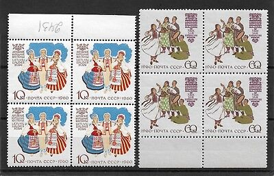 Russia 1960 National Costumes Soviet Rep.Blocks,Sc # 2416-17,XF MNH**OG - Russia Costumes