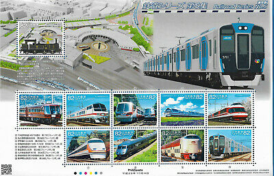 Japon Trenes Serie 5