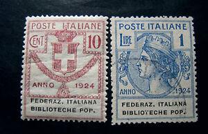 ITALIA-ITALY-REGNO-PARASTATALI-1924-034-Federaz-Italiana-Biblioteche-Pop-034-2V-US-MH