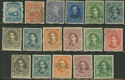 1863-1901 Costa Rica Stamps. Ancient Variety. Used, No Gum and LH.