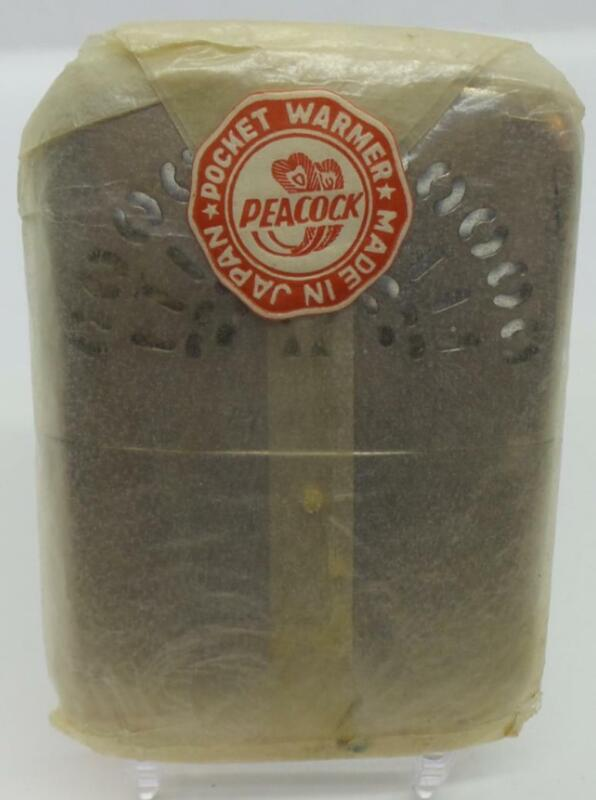 Vintage Peacock Brand Pocket Hand Warmer - Brand New Sealed