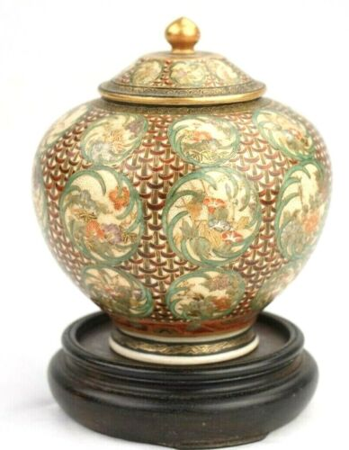 Antique Japanese Finely Detailed Satsuma Miniature Covered Jar 4 1/4 Inches