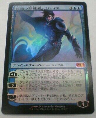 Jace, Memory Adept - JAPANESE FOIL M14 Blue Planeswalker Mtg Magic 1x x1 #779 for sale  Pasadena