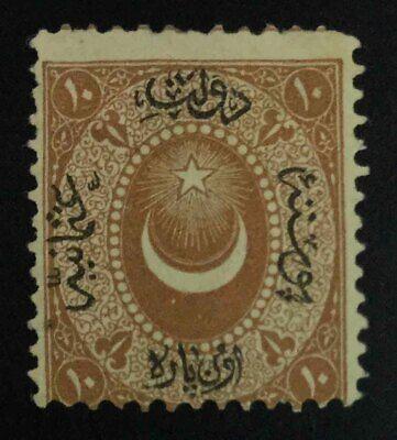 MOMEN: TURKEY 1865 10pa BROWN ESSAY MINT OG H CAT. $2, 750 LOT #63262